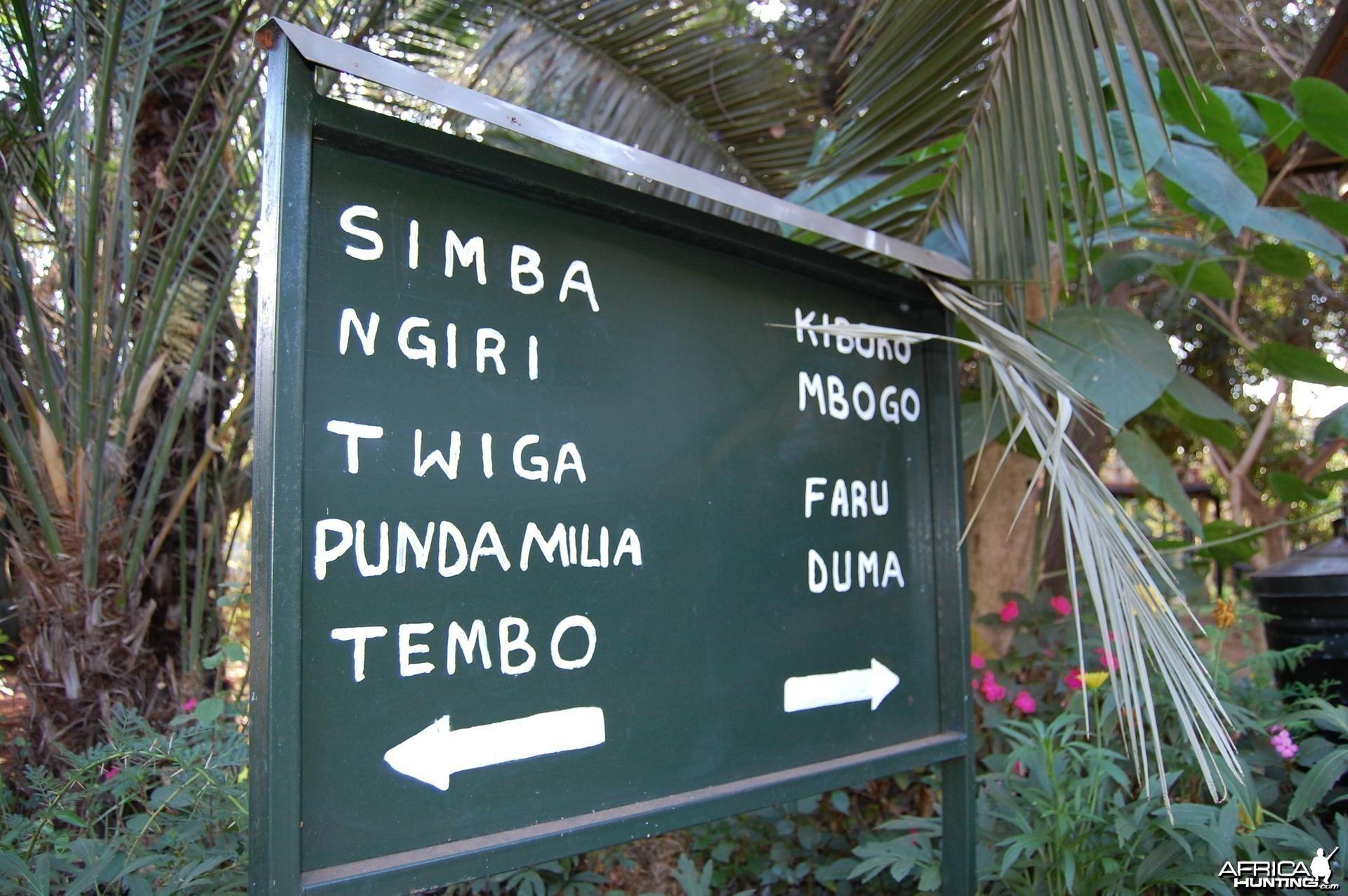 Sign Tanzania