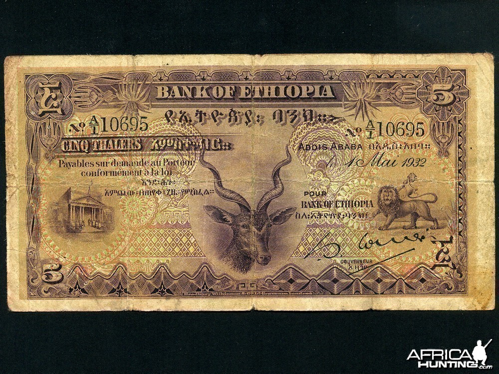 Kudu bank note from Ethiopia