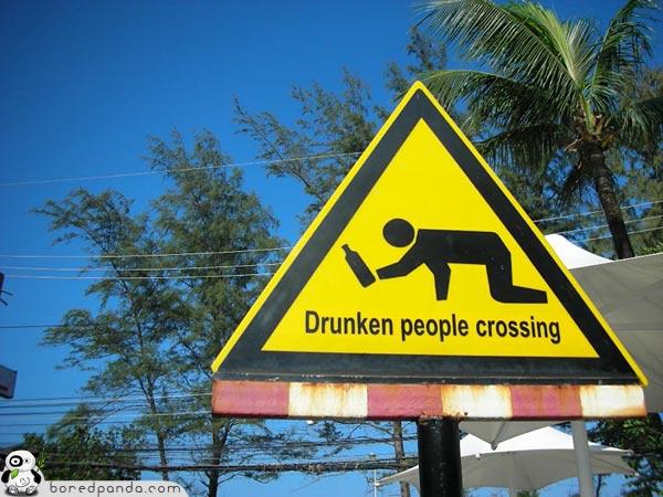 Drunken people crossing.jpg