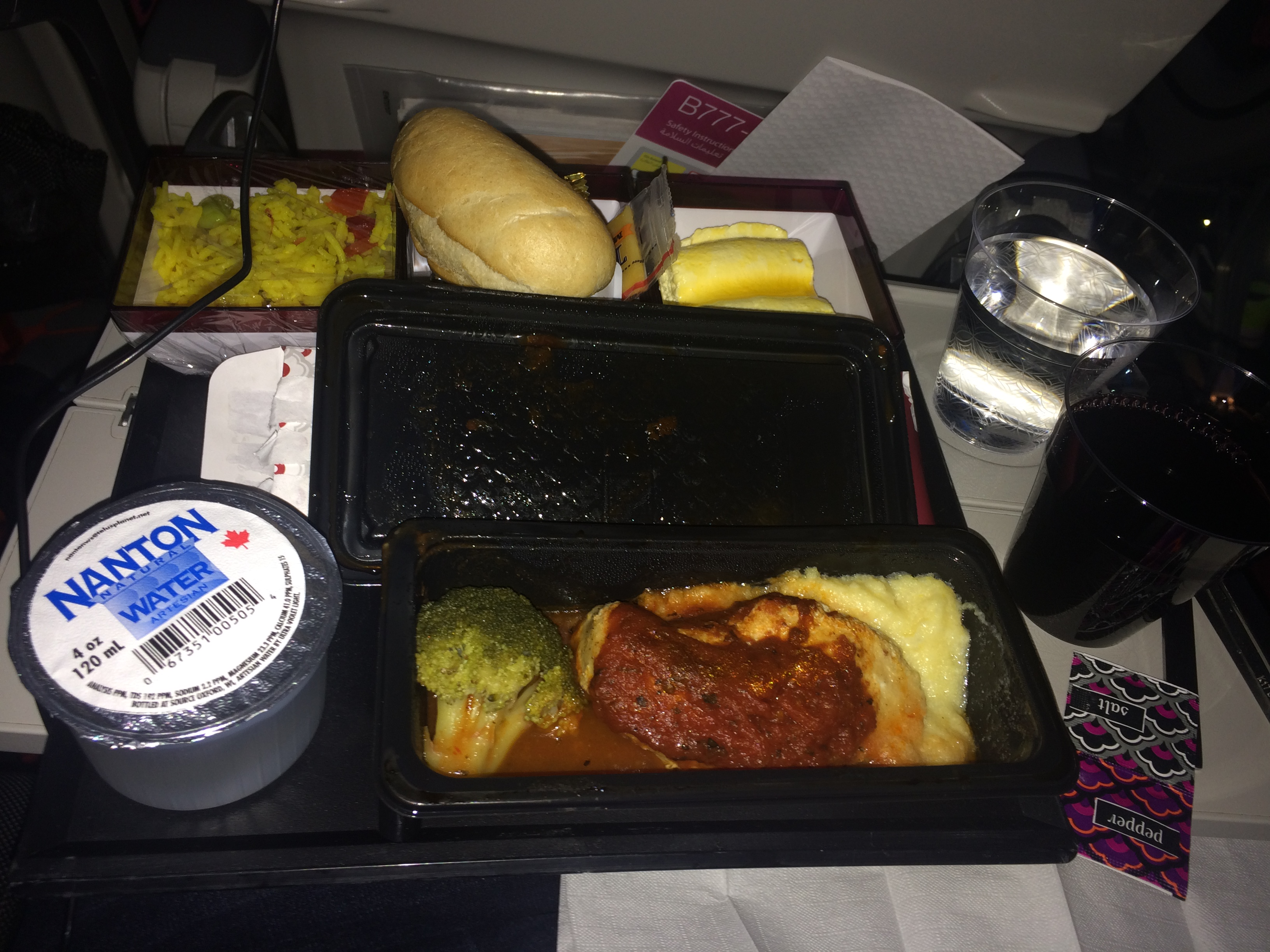 qatar airways chicken bbq meal.JPG