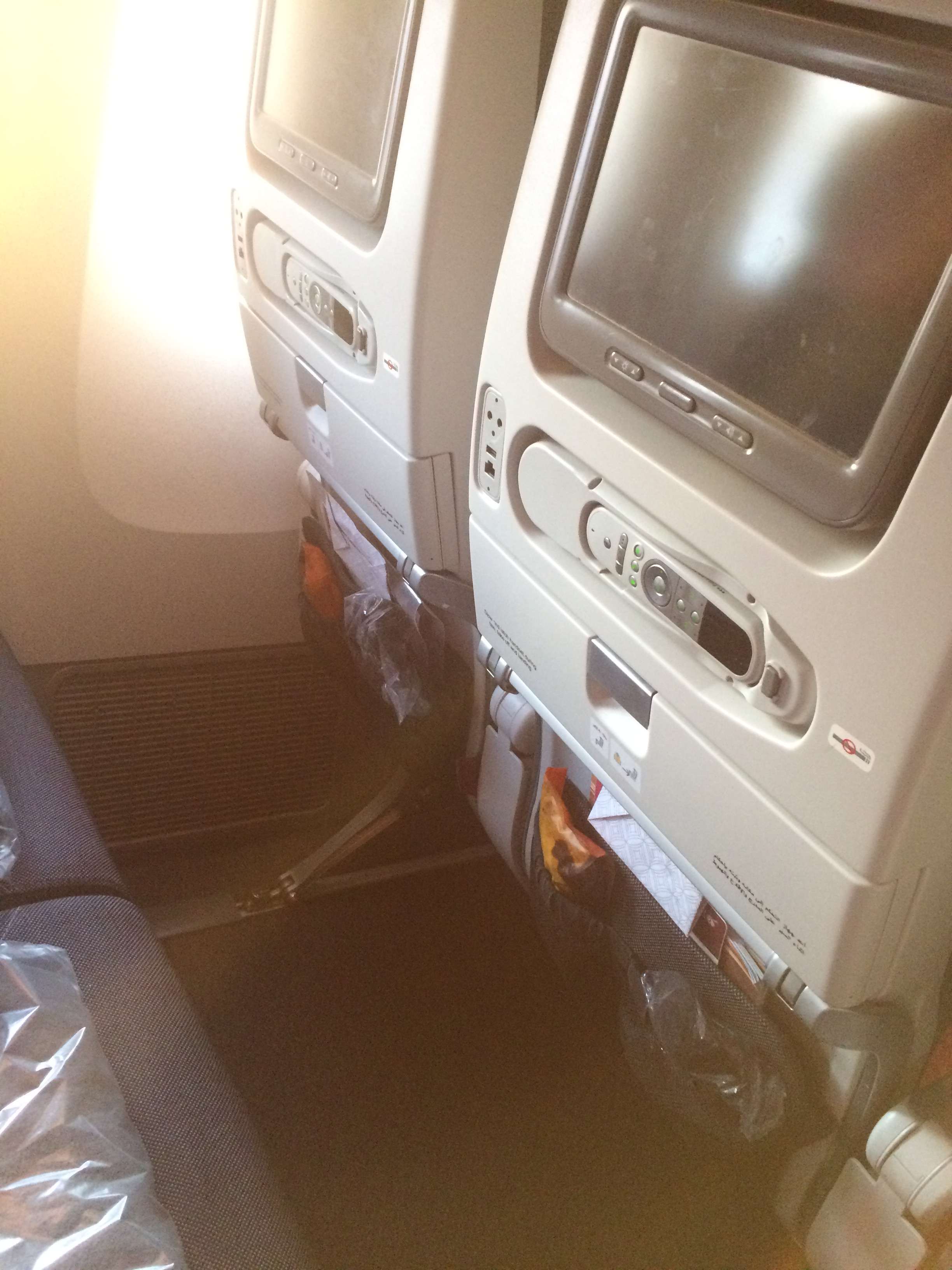 qatar airways legroom.JPG