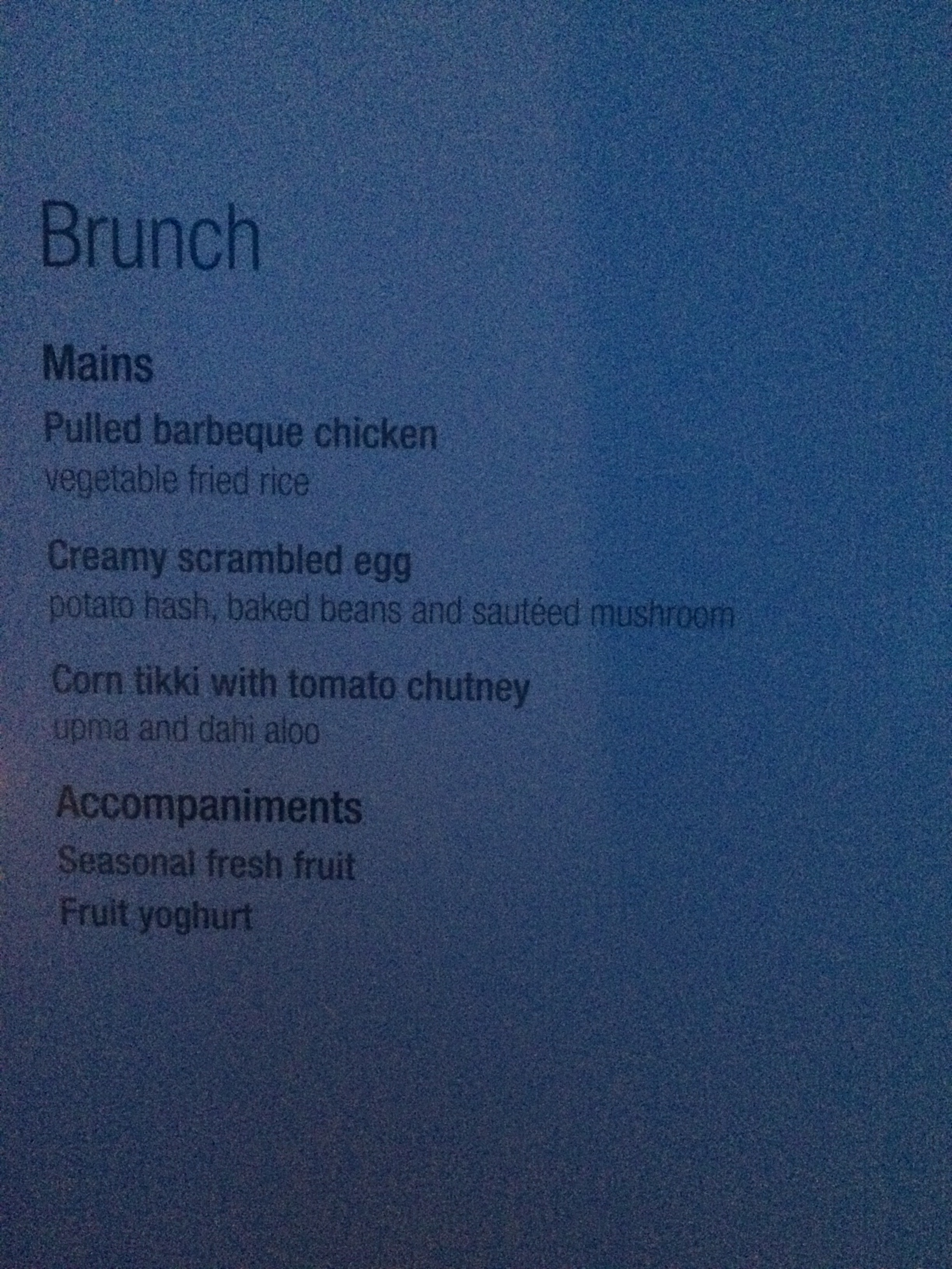 qatar airways menu 2.JPG