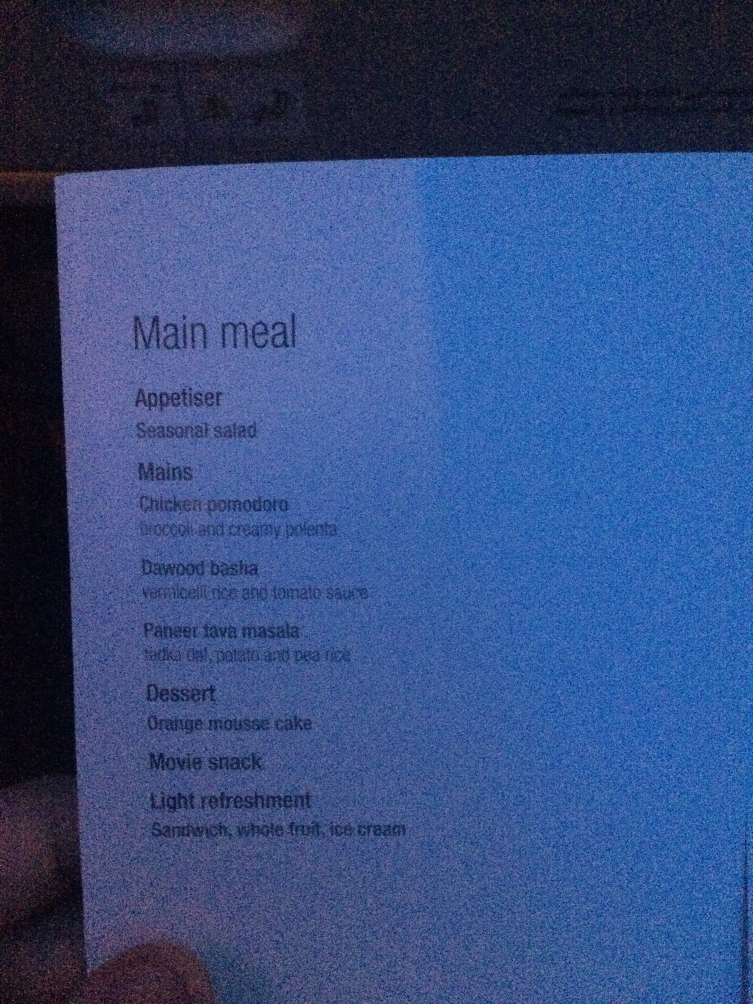 qatar airways menu.JPG