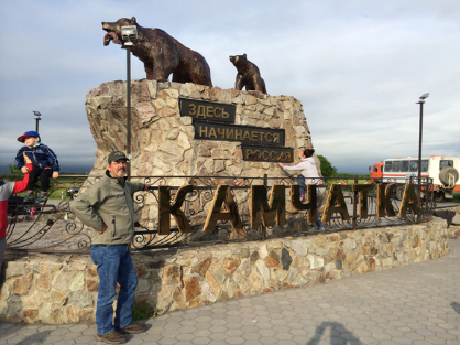 Trouble-in-Kamchatka-3.25.16.png