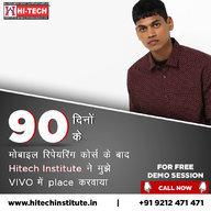 Hitech Institute